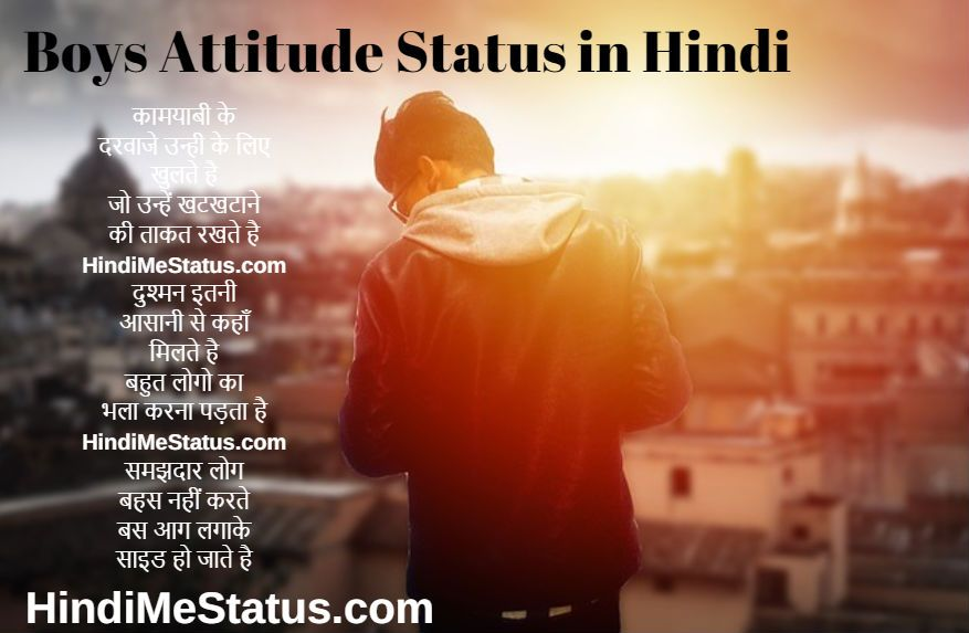 Boys Attitude Status in Hindi