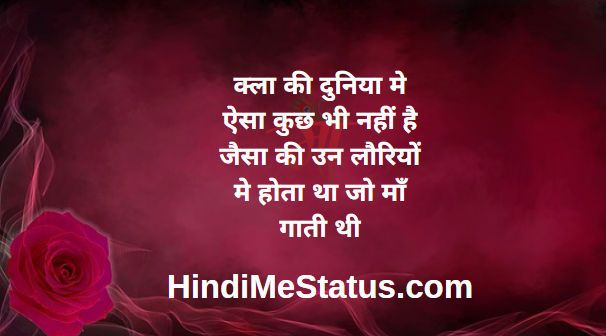 Maa ki Shayari With Image