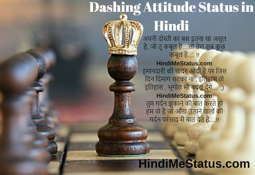 Dashing Attitude Status in Hindi