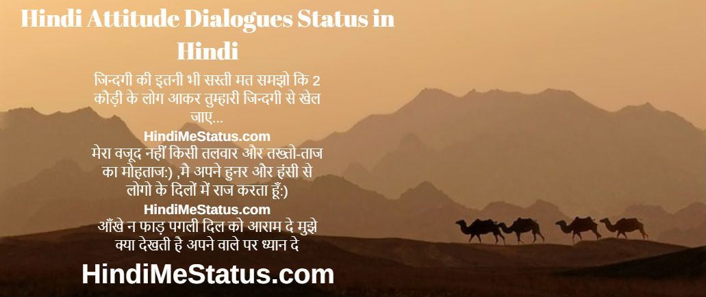 Hindi Attitude Dialogues Status in Hindi