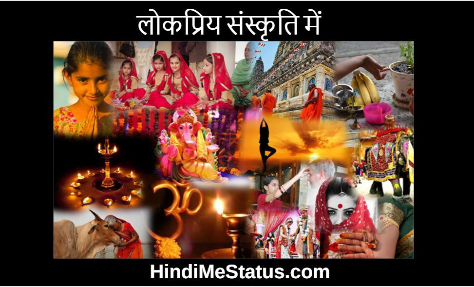 History of India Independence Day in Hindi Language