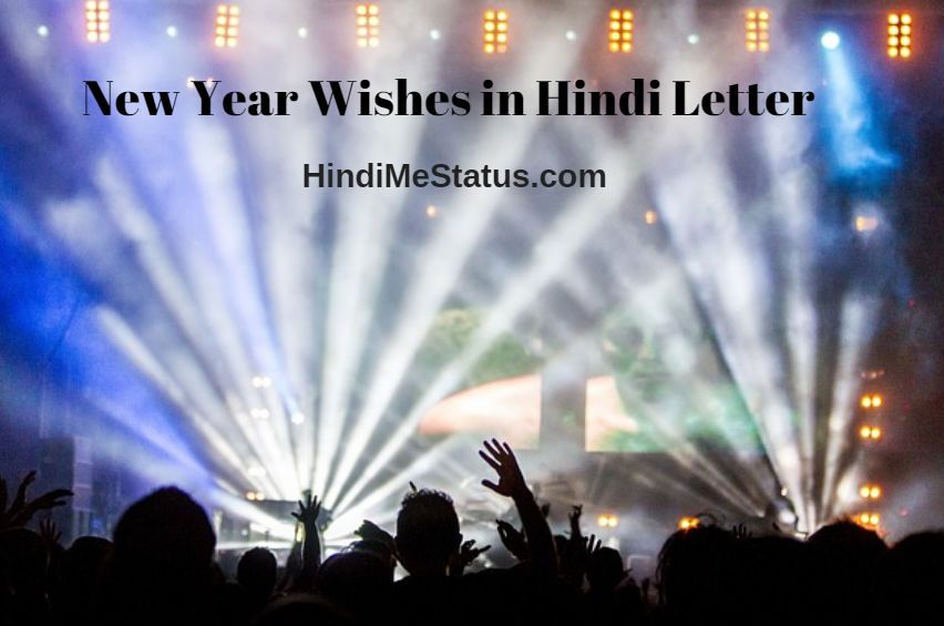 New Year Wishes in Hindi Letter
