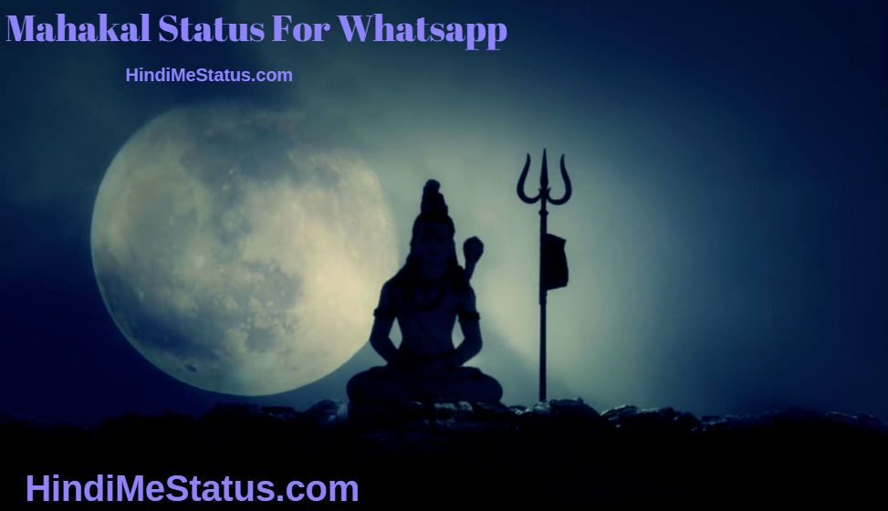 Mahakal Status For WhatsApp in Hindi