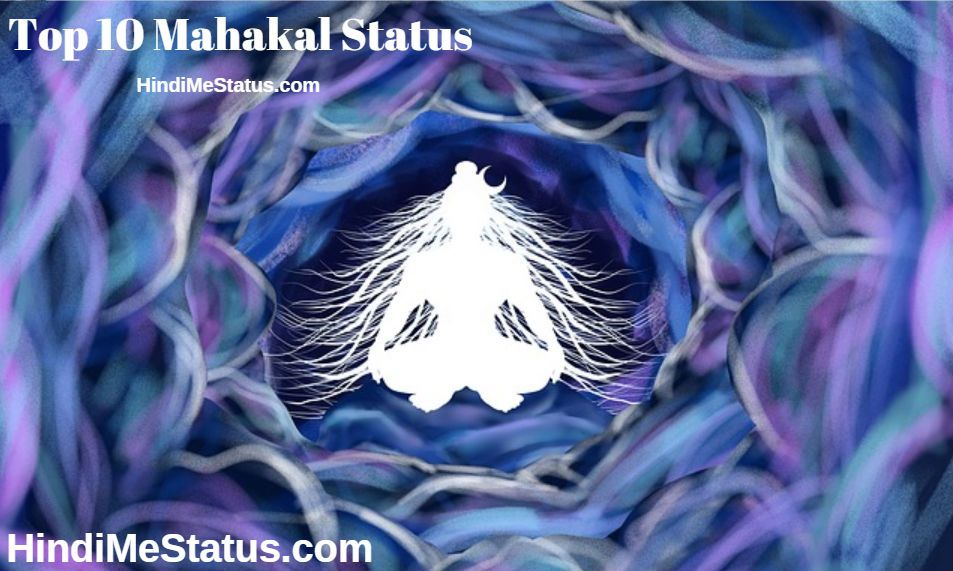 Top 10 Mahakal Status in Hindi For Facebook