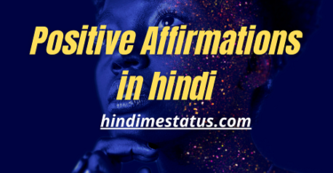 positive affirmations in hindi